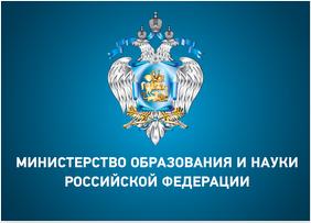 минобр.рф
