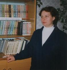 Острякова Т.П.